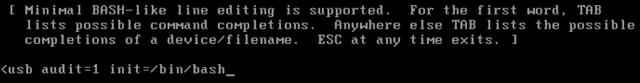 vcenter-server-bootoptions